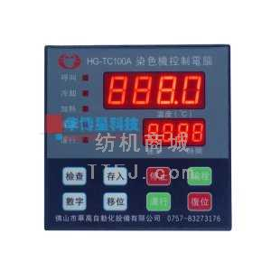 华高染色机控制电脑HG-TC100A小样机