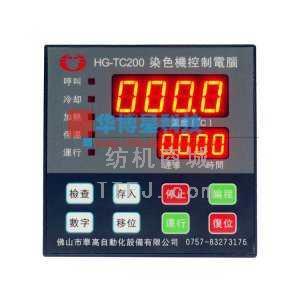华高染色机控制电脑HG-TC200小样机