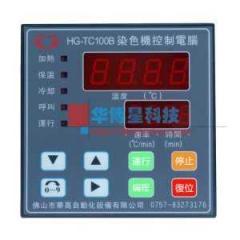 华高染色机控制电脑HG-TC100B小样机