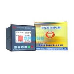华高染色机控制电脑HG-TC2006小样机